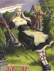 Sidonia the Enchantress by Sardax